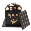 Chocolate Truffle Wooden Tefillin Gift