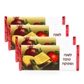 Rosh Hashanah Small Chocolate Bar