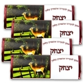Sukkot Ushpizin Chocolate Bars - Issac