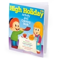 Rosh Hashanah Kids Activity Book