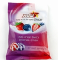 Elite Must Sugar Free Strawberry & Blueberry Yogurt Candy
