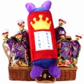 Simchat Torah Gift Basket