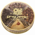 Purim Mini Gift Tray