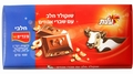 Elite Milk Chocolate Bars with Hazelnut Pieces - 12CT Box