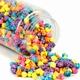 Rainbow-Popcorn-Ba.jpg