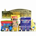 Children's Hanukkah Menorah Gift