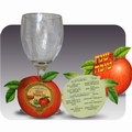 Shana Tova Apple Honey Card - 6-Pack