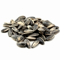 Raw Domestic Sunflower Seeds