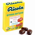 Ricola Sugar Free Original Herbal Candy Lozenges