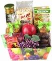 Rosh Hashanah Shivas Haminim Gift Basket