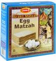 Osem Passover Israeli Egg Matzohs