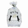 Bar Mitzvah Torah Bags