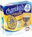 Manischewitz Chanukah Cookie Decorating Kit