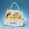 Purim Bag - 7-Inch