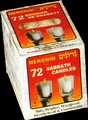 Neronim 4-Hour Mini Candles - 72CT