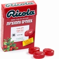 Ricola Sugar Free Cranberry Candy Lozenges