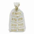 Sm Gold Mazel Tov Bags