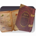 Book Shaped Simanim Card