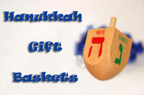 Our Chanukah Gift Baskets Selection
