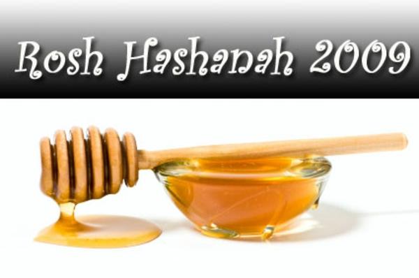Rosh Hashana 2010