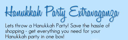 Chanukah Party Extravaganza! Your entire chanukah party in one box.