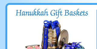 Hanukkah Gift Baskets