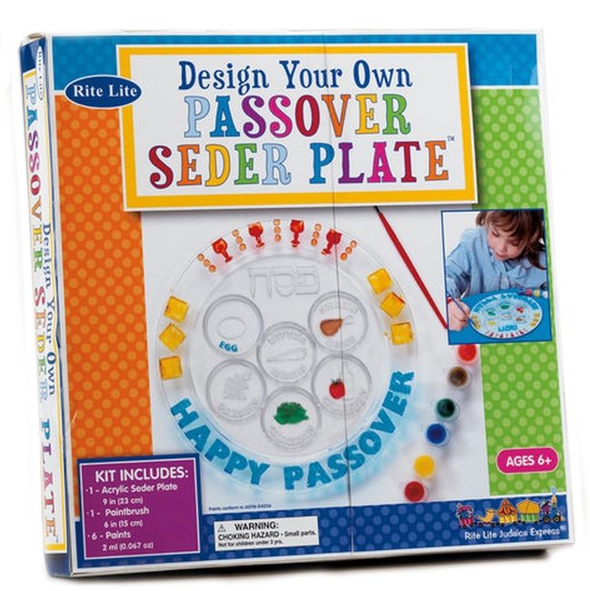 Design Your Own Passover Seder Plate Kit • Passover