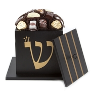 Bar & Bat Mitzvah Gifts