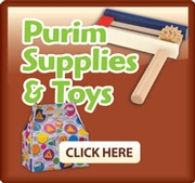 Purim Gifts & Mishloach Manos Supplies