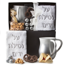 Platinum Jerusalem Overflow of Blessings Purim Gift Basket