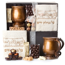 Passover Jerusalem Wash Cup and Towel Set - Bronze