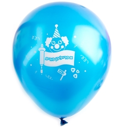 Blue Purim Balloons - 10CT