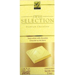 White Milk Chocolate Bar