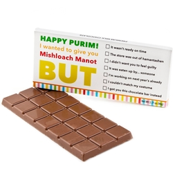 Humor Purim Chocolate Bar Favor