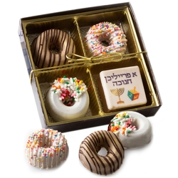 Hanukkah Premium Parve Chocolate Gift Box - 4CT
