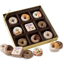 Hanukkah Premium Parve Chocolate Gift Box - 9CT