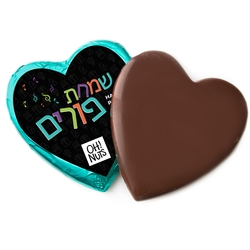 Happy Purim Dark Belgian Chocolate Message Heart