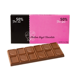 'Shalom Bait' Chocolate Bar Favor