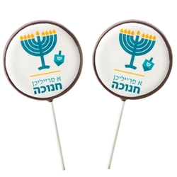 Non-Dairy Hanukkah Chocolate Lollipops