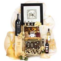 Purim Golden Gala Grandstand Gift Basket