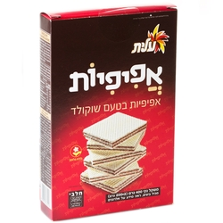 Elite Passover Chocolate Wafers