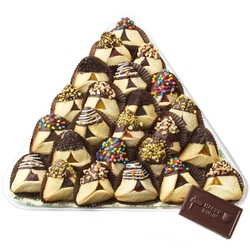 Purim 24 Piece Hamantashen Platter Gift Basket