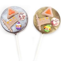 Decorated Purim Gold and Silver Chocolate Lollipops