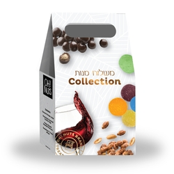 Oh! Nuts Purim Mishloach Manot Collection Gift Bag - 6 Pack