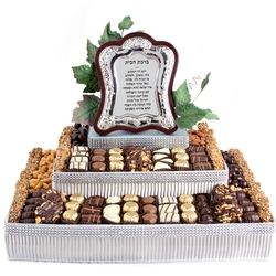 BIRCHAS HABAYIS Two Tier Gift