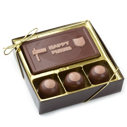 Purim Small Chocolate Gift Box