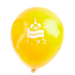 Yellow Purim Balloons - 10CT