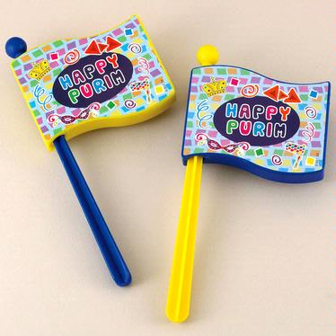 Happy Purim' Flag Gragger - 1 Piece