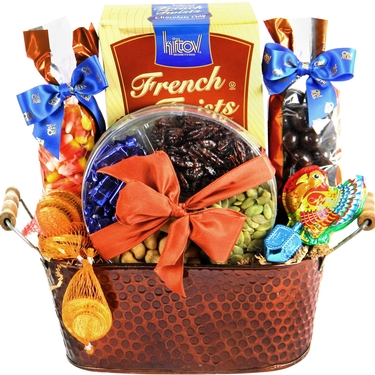HanuGiving Gift Basket