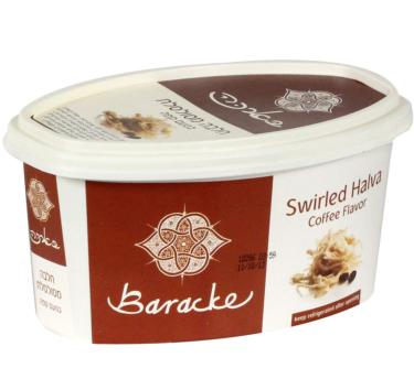 Premium Coffee Curly Halva - 8.8 oz Container